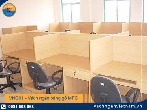VNG01 - Vách ngăn gỗ công nghiệp MFC