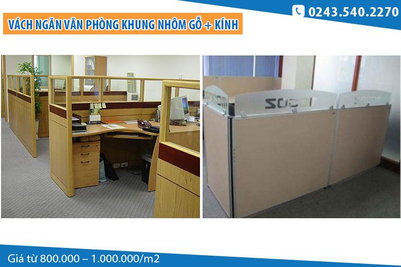 Vách ngăn văn phòng chất liệu khung nhôm gỗ + kính