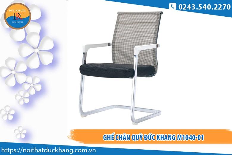 Ghế chân quỳ Đức Khang M1040-01