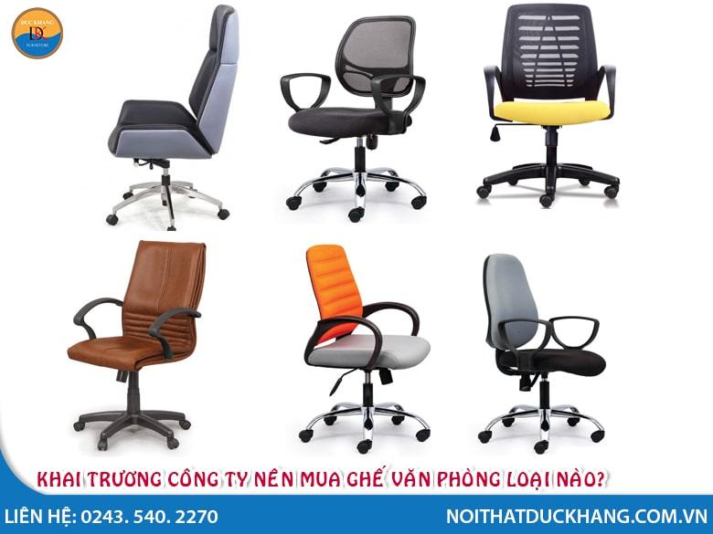 Khai trương công ty nên mua ghế văn phòng loại nào?Khai trương công ty nên mua ghế văn phòng loại nào?