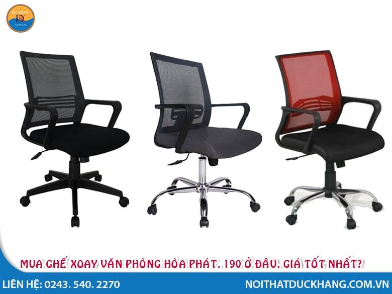 Mua ghế xoay văn phòng chính hãng Hòa Phát, 190 ở đâu giá tốt nhất?