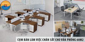 3 mẫu cụm bàn làm việc chân sắt cho văn phòng 60m2